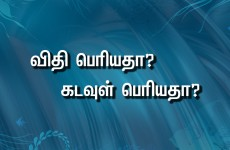 16.12.2017 Aasiriyar speeach.Still001